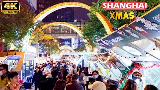 Video : China : ShangHai night walk - including seasonal lights