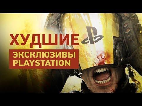 5 худших эксклюзивов PlayStation — от Godzilla до Mortal Kombat