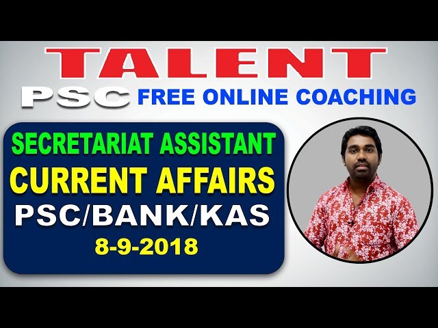 DAILY CURRENT AFFAIRS | PSC | BANK | KAS | 8-9-2018