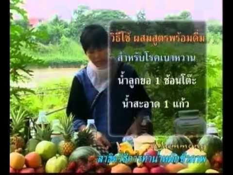 การรักษากับปรสิตกล้วยไม้