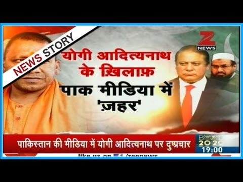Is Pakistan terrified of Yogi Adityanath as Uttar Pradesh CM?