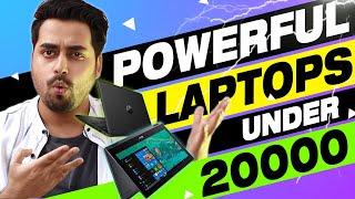 Best Laptop Under 20000 in India 2020 🔥🔥 | Best BUDGET POWERFUL Laptops Under 20000 (2020) 🔥🔥