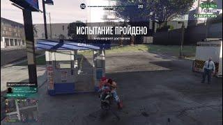 Баги , Приколы , Фейлы GTA5 #149