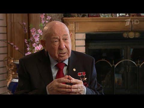 На 86-м году жизни скончался легендарный космонавт, герой СССР Алексей Леонов. видео