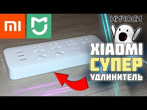Обзор Удлинителя Xiaomi С Алиэкспресс