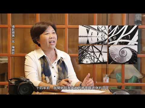 臺中市第25屆大墩美展—攝影類第一名/ 陳姵如