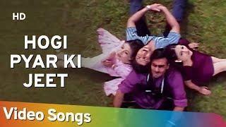 Hogi Pyar Ki Jeet | Hogi Pyaar Ki Jeet (1999) | Ajay Devgn | Arshad Warsi | Hindi Romantic Song