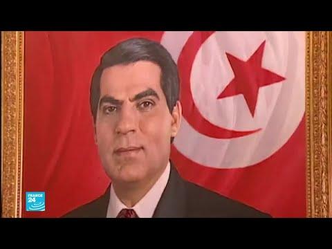 العرب اليوم - شاهد: عودة على مسيرة الرئيس التونسي الراحل زين العابدين بن علي