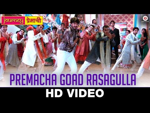 Premacha Goad Rasgulla   Marathi Movie Song   Sung by Pallavi Roy