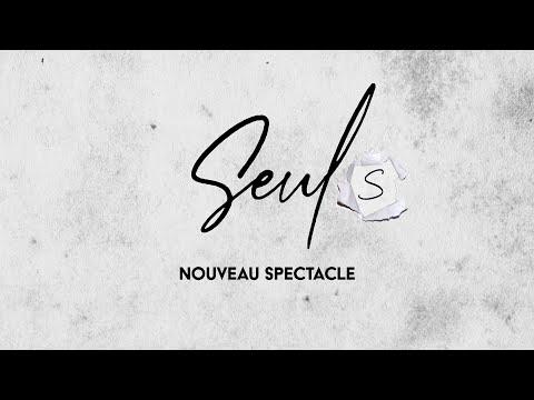Haroun : Seuls - Teaser