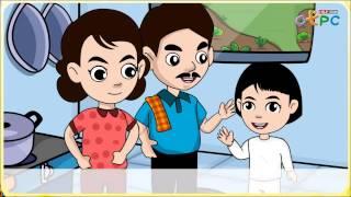 สื่อการเรียนการสอน สมาชิกที่ดีของครอบครัว ป.1 สังคมศึกษา