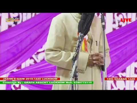 🔴 Live Jashn Qaim 2019 Part-1 | Rauza-e-Kazmain, Lucknow | 18