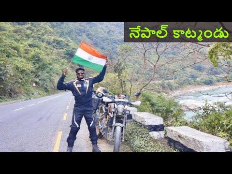 HYDERABAD TO NEPAL DAY8 KHATMANDU telugu vlog