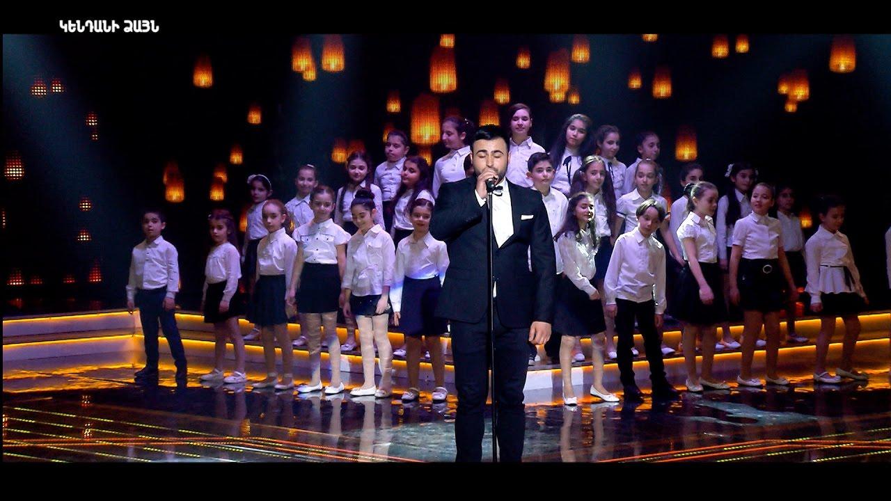 X-Factor4 Armenia-Gala Show 3-Abraham Khublaryan-Qristine Pepelyan-Mayrik 05.03.2017