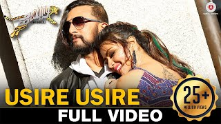 Usire Usire - Full Video | Hebbuli |Kiccha Sudeep, Amala Paul & Ravichandran |Shaan & Shreya Ghoshal