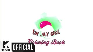 [Teaser] OH MY GIRL(오마이걸) _Coloring Book(컬러링북)