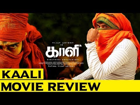 Kaali Movie Review
