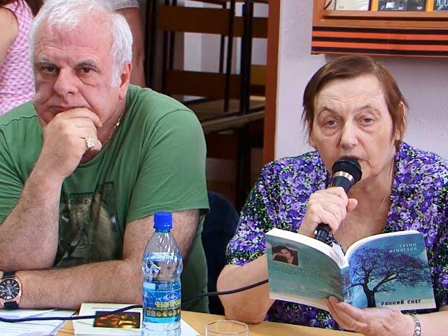 Встреча с современными поэтами прошла в ЦБС