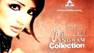 انغام - معرفش مين / Angham - Ma3rfsh Meen تحميل MP3
