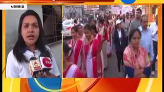 Beti Bachao Beti Padhao rally organized in cultured program at Valsad | Zee24Kalak