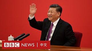 解读习近平:纪录片The Xi Factor 二之一