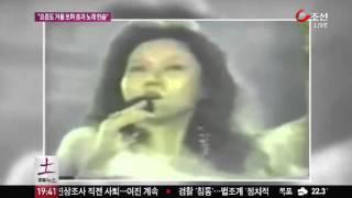 """김추자 """"요즘도 매일 춤과 노래 연습""""...올해 안에 컴백?"""