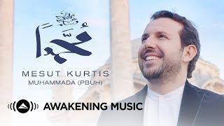 Mesut Kurtis - Muhammada (pbuh) | مسعود كُرتِس - مُحمَّدًا ﷺ