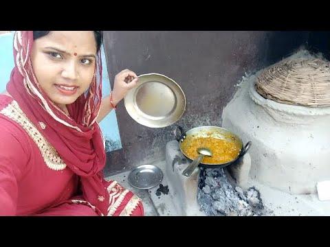 😂सोचा नहीं था ससुराल में ये दिन भी देखना पड़ेगा Morning routine Ravi pal vlogs Indian villagelife