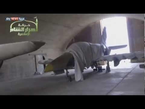 الجيش الحر يسيطر على مطار الجرّاح العسكري
