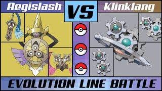 Klinklang  - (Pokémon) - AEGISLASH vs. KLINKLANG - Steel Evolution Line Battle (Pokémon Sun/Moon)