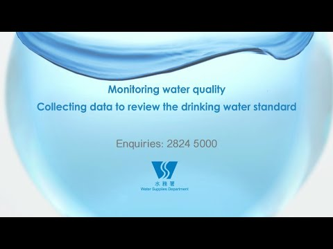Enhanced Water Quality Monitoring Programme