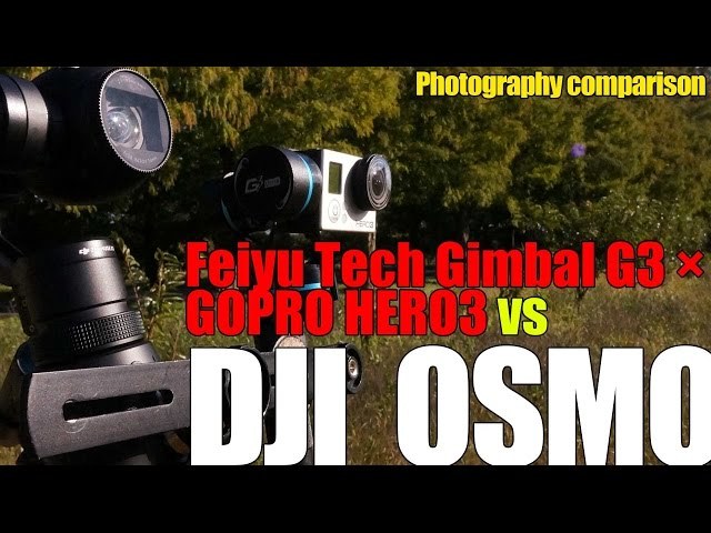 Dji Osmo Vs Feiyu Tech