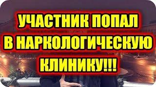 ДОМ 2 СВЕЖИЕ НОВОСТИ раньше эфира! 30 мая 2018 (30.05.2018)