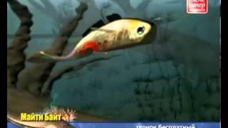 Набор для ловли рыбы майти байт