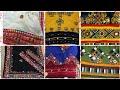 Eid Collection 2019 Sindhi Chadar Hand Work Mirror Designs