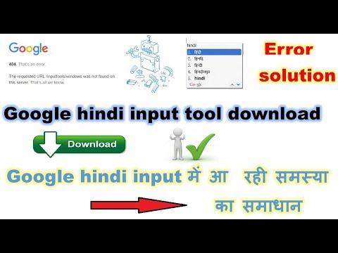 Google Input Tools Sinhala Free Download