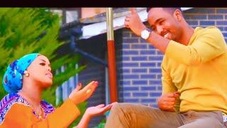 dhulka hooyo dhaanto - मुफ्त ऑनलाइन वीडियो