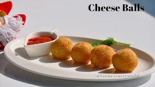 ചീസ് ബോൾസ് | Perfect Cheese Balls  || Snacks -Starter||Veenas Curryworld |Ep:693