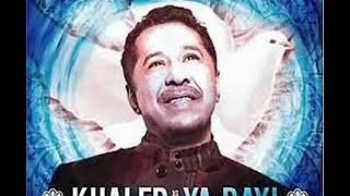 تحميل اغاني cheb khaled hakda bent l3am dir MP3
