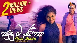 Mp3 Nalinda Ranasinghe Sudu Manika Mp3