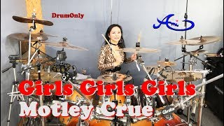 [New] Motley Crue - Girls, girls, girls drum-only (cover by Ami Kim)(#66-2)