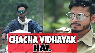 chacha vidhayak hai hamare episode 1 dailymotion - 免费在线