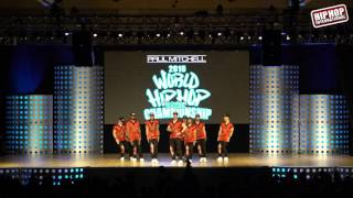 The Messengers - Germany (Adult Division) @ #HHI2016 World Semis!!