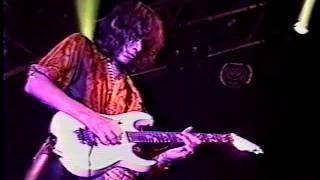 Steve Vai - Washington DC 10/24/96 - For The Love Of God