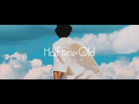 Half time Old - Tsuki no tomo