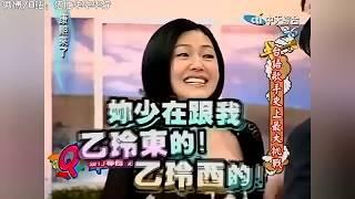 """【康熙来了】小S不承认""""当年""""那个年代 搞笑CUT4"""