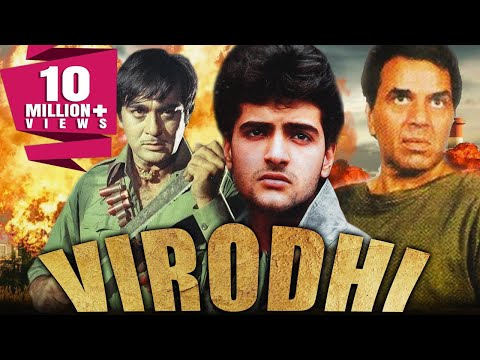 Download Virodhi (1992) Full Hindi Movie | Dharmendra, Sunil Dutt, Armaan Kohli, Anita Raj, Harsha Mehra Mp4 HD Video and MP3