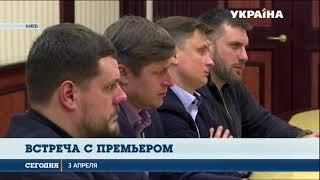Депутаты и премьер-министр обсудили земельные вопросы