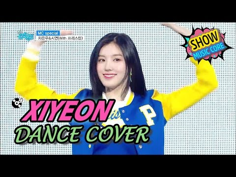 [New MC SPECIAL] XIYEON & PRISTIN Dance Cover 'Avril Lavigne - Girlfriend' Show Music core 20170422