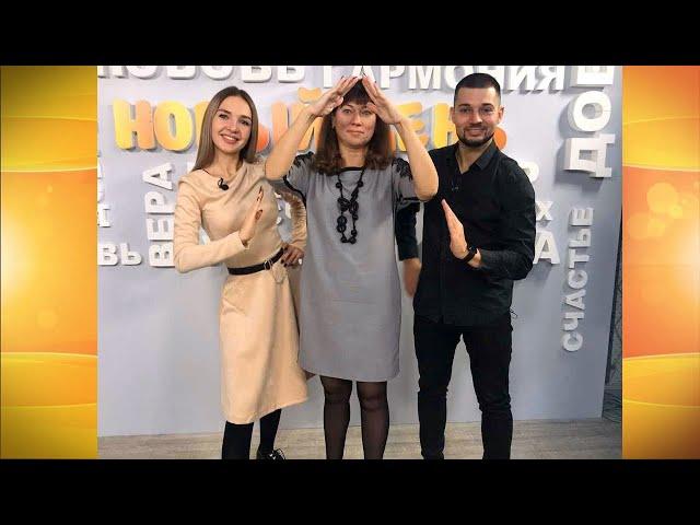 Гость программы «Новый день» Ольга  Бархоткина